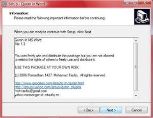 quran-word-2